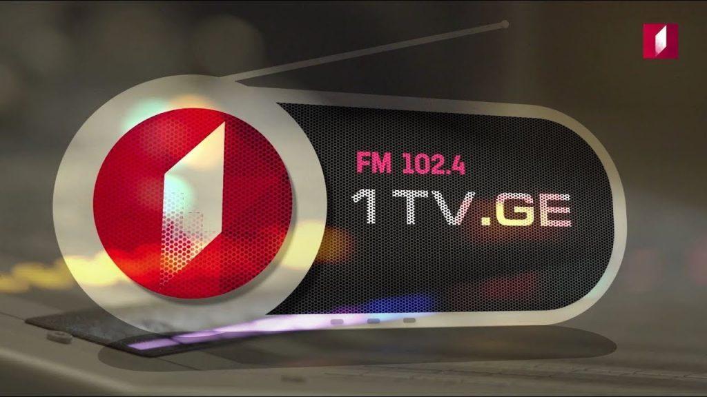 Georgian Radio celebrates 96th Jubilee