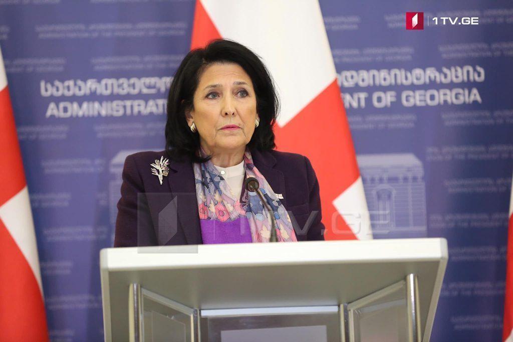 Salome Zurabişvili - Mən hərkəsin prezidentiyəm, kimsəyə qarşı diskriminasiya edilməməlidir, ancaq münaqişənin provokasiyasına heç bir tərəf səbəb olmamalıdır