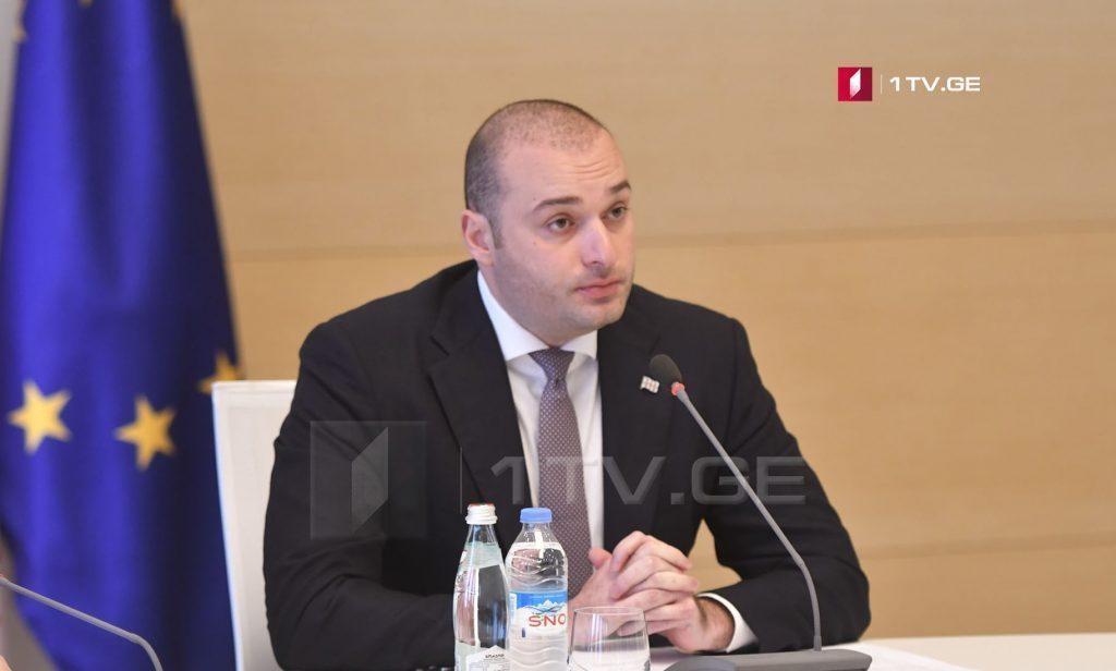 Վրաստանի վարչապետը հայ ժողովրդին շնորհավորում է Առաջին Հանրապետության օրվա առթիվ