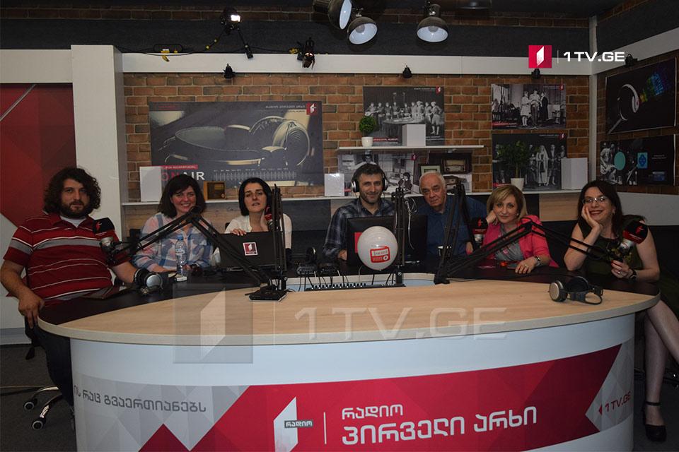 #სახლისკენ - საქართველოს რადიო 94 წლისაა