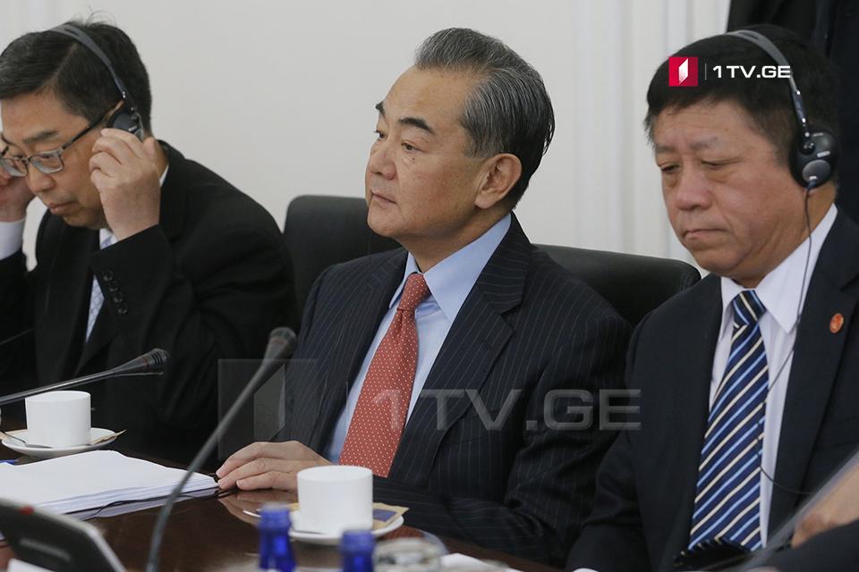 Министр иностранных дел Китая - Мы уважаем независимость, суверенитет и территориальную целостность Грузии