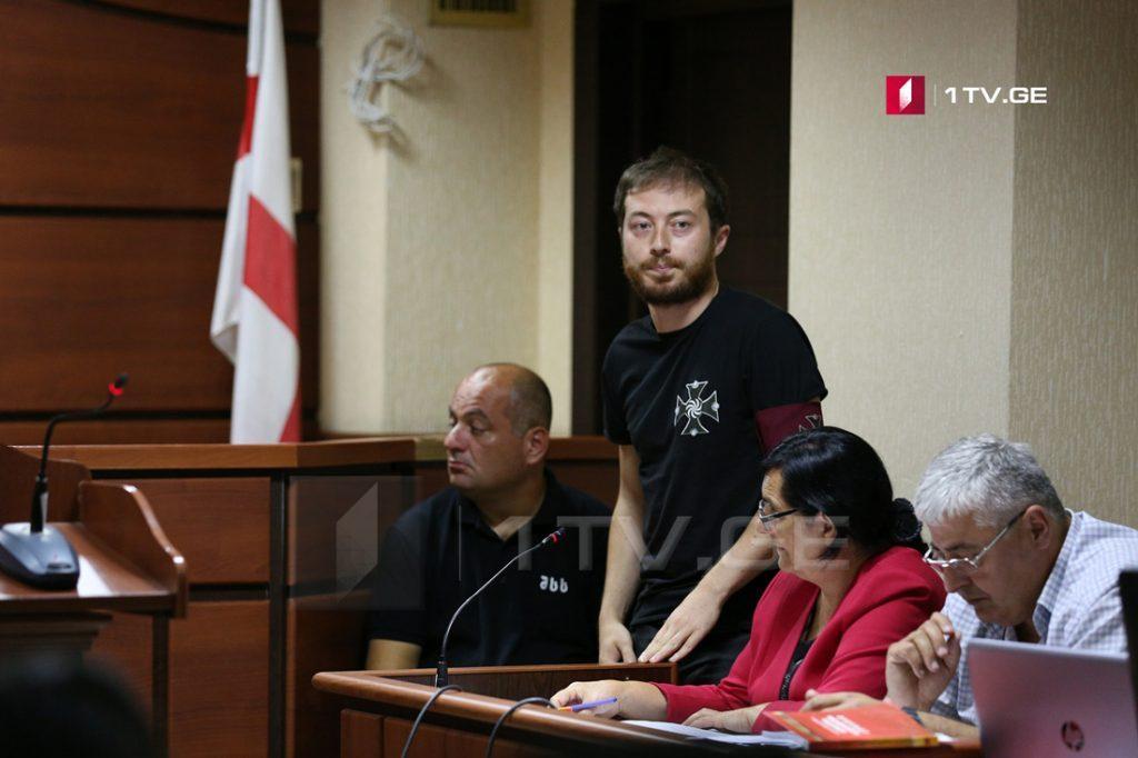Члена «Национального единства Грузии» Георгию Челидзе приговорили к трем годам и шести месяцам лишения свободы