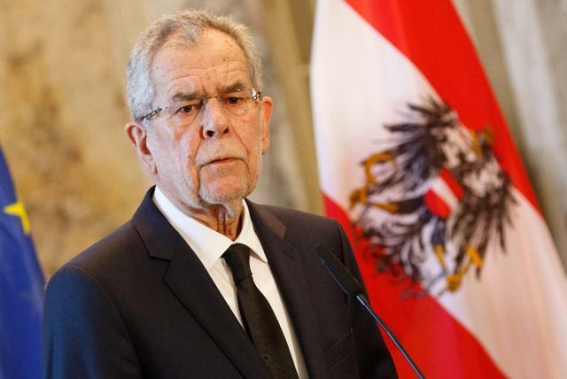 ავსტრიის პრეზიდენტი სალომე ზურაბიშვილს ქვეყნის დამოუკიდებლობის დღეს ულოცავს