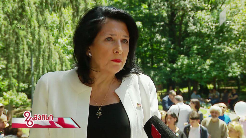 Саломе Зурабишвили - 26 мая - это чувство ответственности, которое возложено на меня сегодня и в течение последующих шести лет