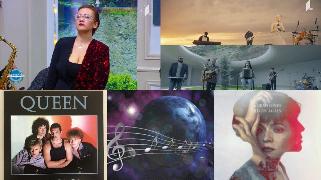 რადიო აკუსტიკა - ინტერვიუ ია ტომაშთან / კენდრიკ ლამარის საყვარელი სიმღერები