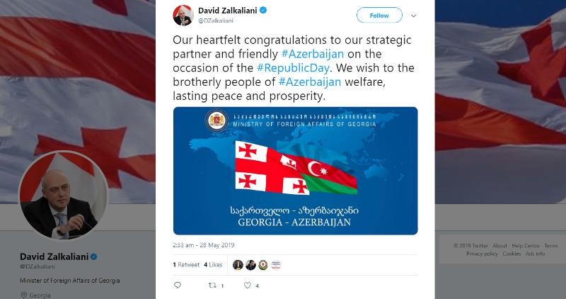 Давид Залкалиани- Мы желаем процветания и мира братскому народу Азербайджана