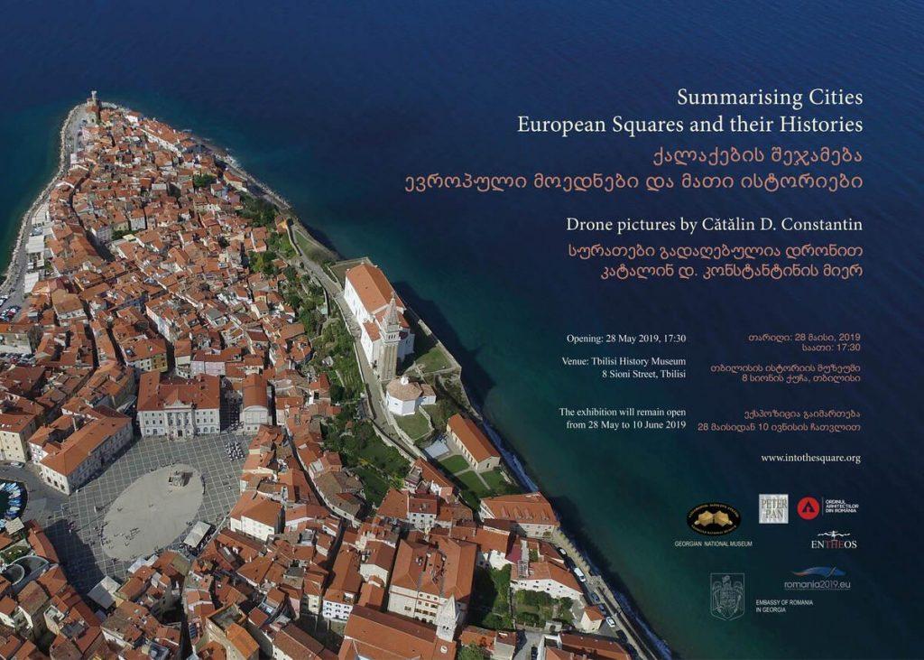 """თბილისის ისტორიის მუზეუმში გამოფენა - """"ქალაქების შეჯამება. ევროპული მოედნები და მათი ისტორიები"""" გაიხსნება"""