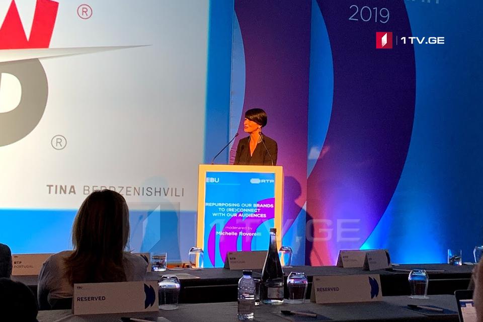 Tinatin Berdzenishvili delivers speech at EBU Media Summit in Portugal