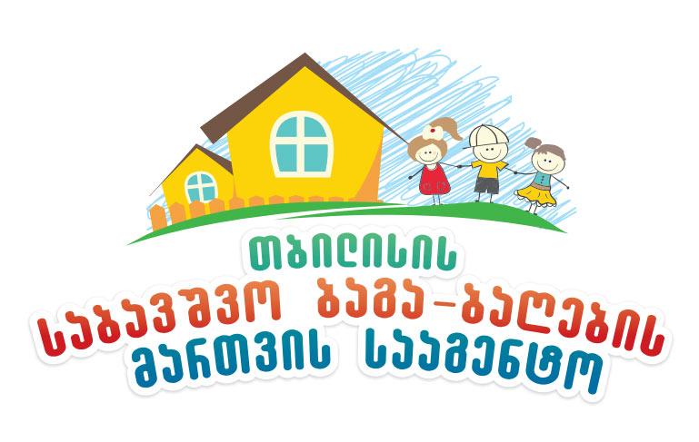 თბილისის ბაგა-ბაღებში აღსაზრდელთა ელექტრონული რეგისტრაცია 12 ივნისს დაიწყება