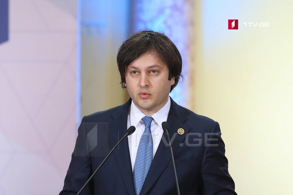 Irakli Kobakhidze – So-called German Model is not compatible with Constitution