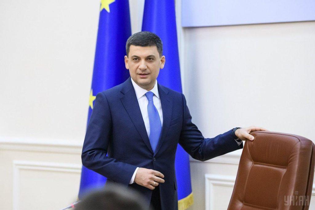 Ukrayna Radası baş nazir Vladimir Groysmanın istefasını dəstəkləmədi