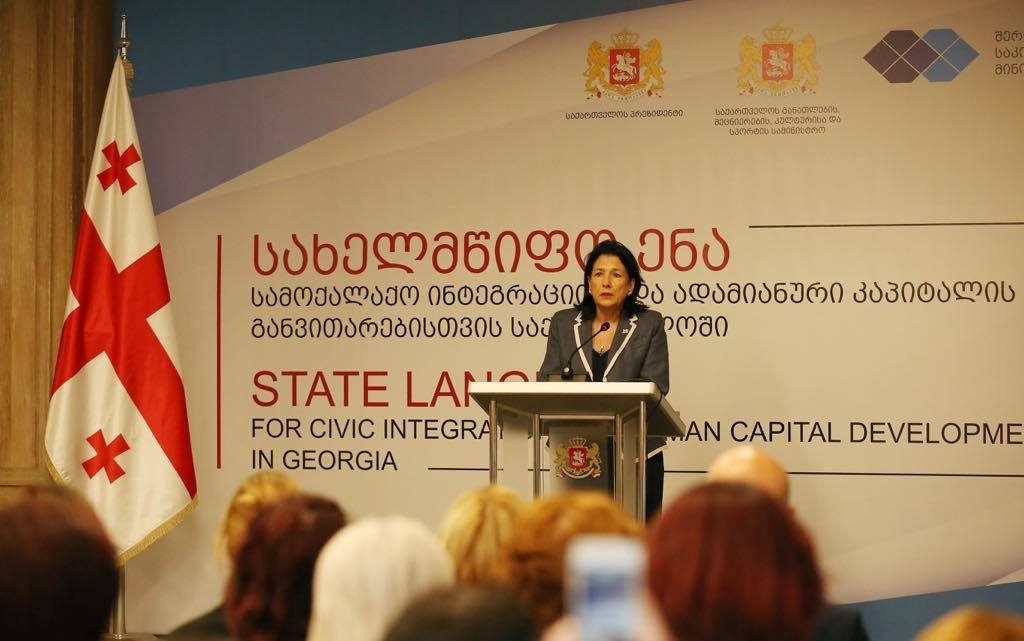 Salome Zurabişvili - Ana dilimiz bizim identliyimizin dayanacağıdır