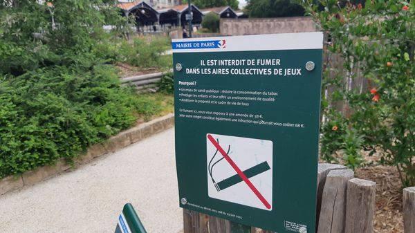 პარიზის მერია 52 პარკსა და ბაღში მოწევას აკრძალავს