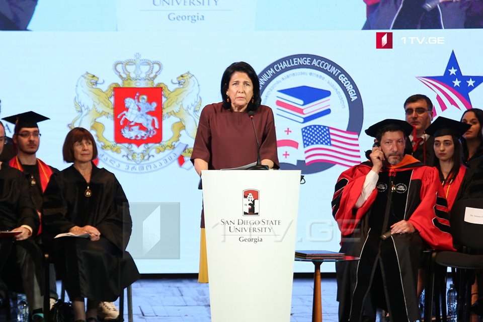 Salome Zurabişvili - Gürcüstanda San Dieqo Universitetinin bakalavr proqramları gələcəyə hesablanmış sərmayədir