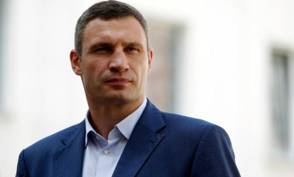 Виталий Кличко предлагает Михаилу Саакашвили руководить своей партией [видео]