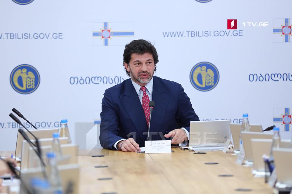 Тбилисская мэрия начинает реабилитацию улицы Европы