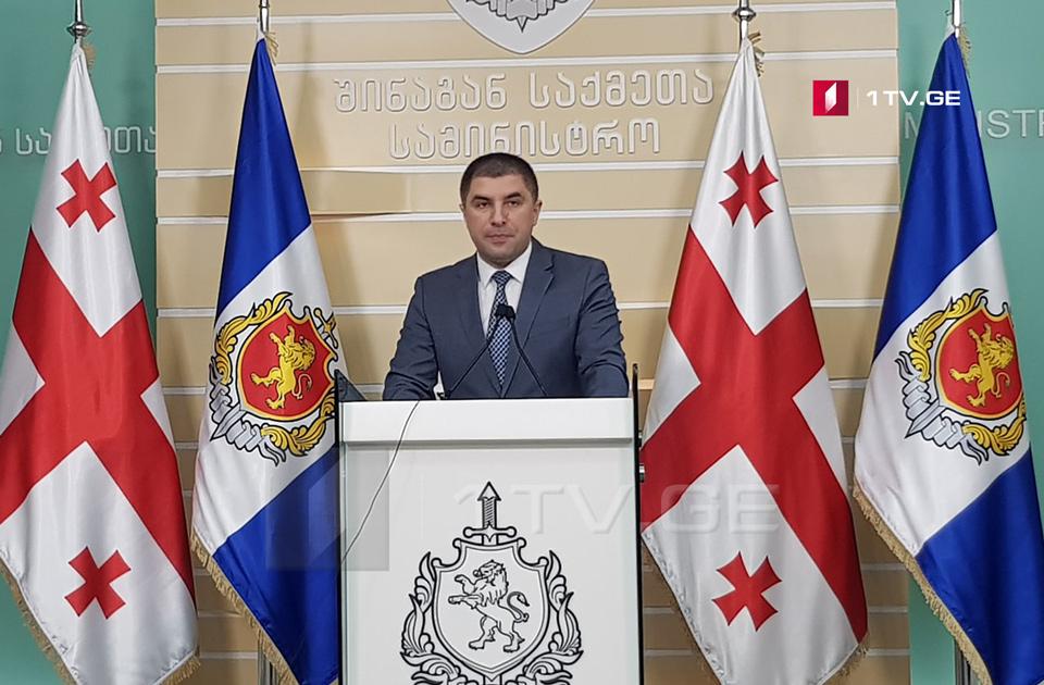 МВД - В действиях двух правоохранителей, участвующих в разгоне акции, выявлены признаки уголовного преступления