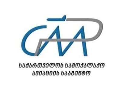 Վրաստանում միջազգային կանոնավոր չվերթների վրա արգելքը երկարաձգվել է մինչև օգոստոսի 31-ը, բացառություն են կազմում՝ Մյունհենը, Փարիզը և Ռիգան