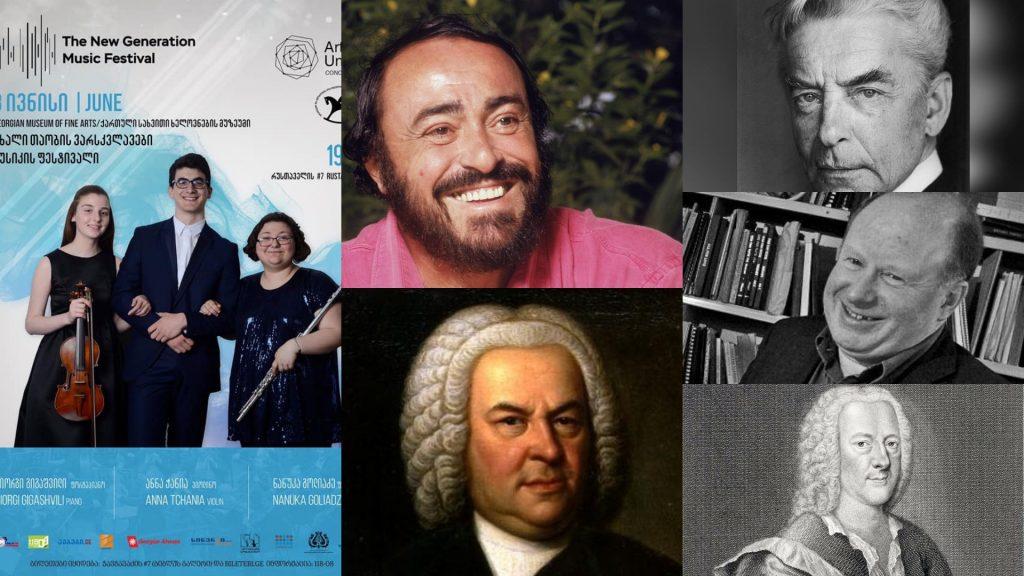 კლასიკა ყველასთვის - რეკორდები კლასიკურ მუსიკაში / ახალი თაობის ვარსკვლავები
