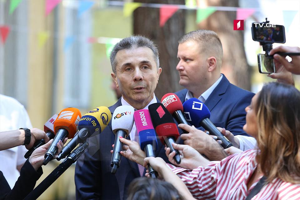 Бидзина Иванишвили - Я не исключаю, что в 2020 году «Грузинская мечта» придет большинством, а если нет, и такая вероятность существует, мы будем сотрудничать со всеми, кроме «Национального движения»