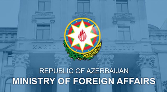 МИД Азербайджана - Т.н. выборы в оккупированном Цхинвали представляют собой грубое нарушение международного законодательства