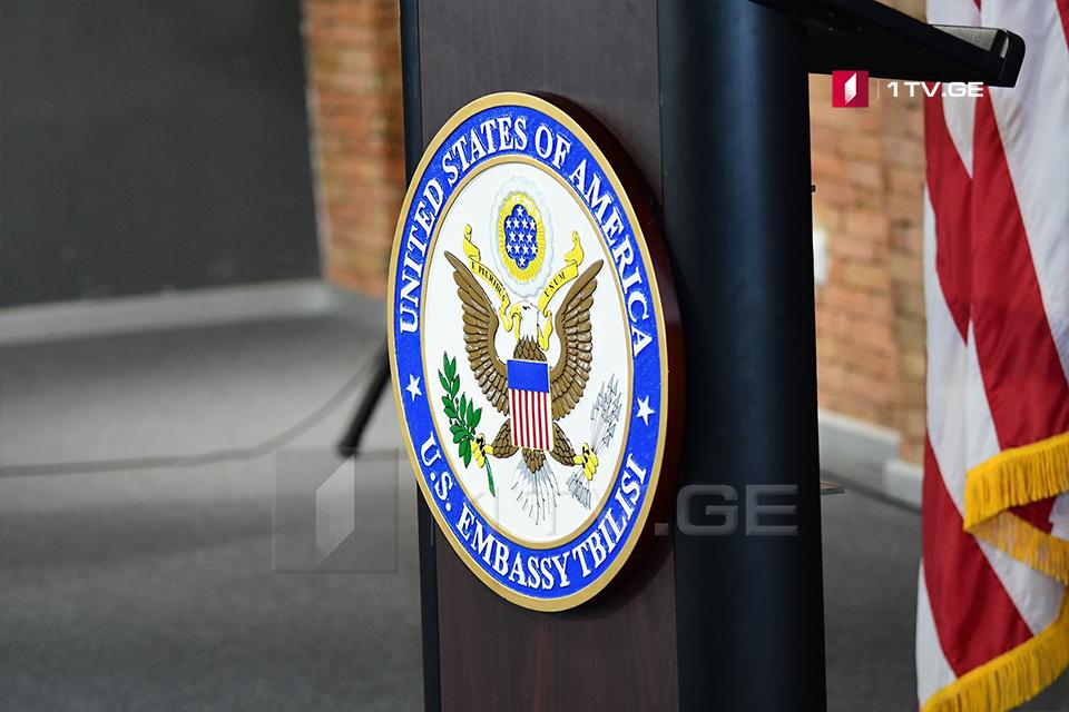 საქართველოში აშშ-ის საელჩო თანამშრომლებს 17 ნოემბერს თბილისში დაგეგმილ აქციებთან დაკავშირებით აფრთხილებს