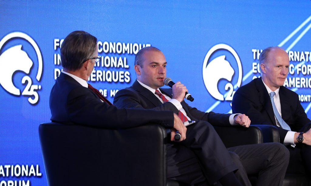 Мамука Бахтадзе - Наша главная стратегия состоит в том, чтобы превратить Грузию в региональный центр логистики, международного бизнеса, туризма, образования и технологий