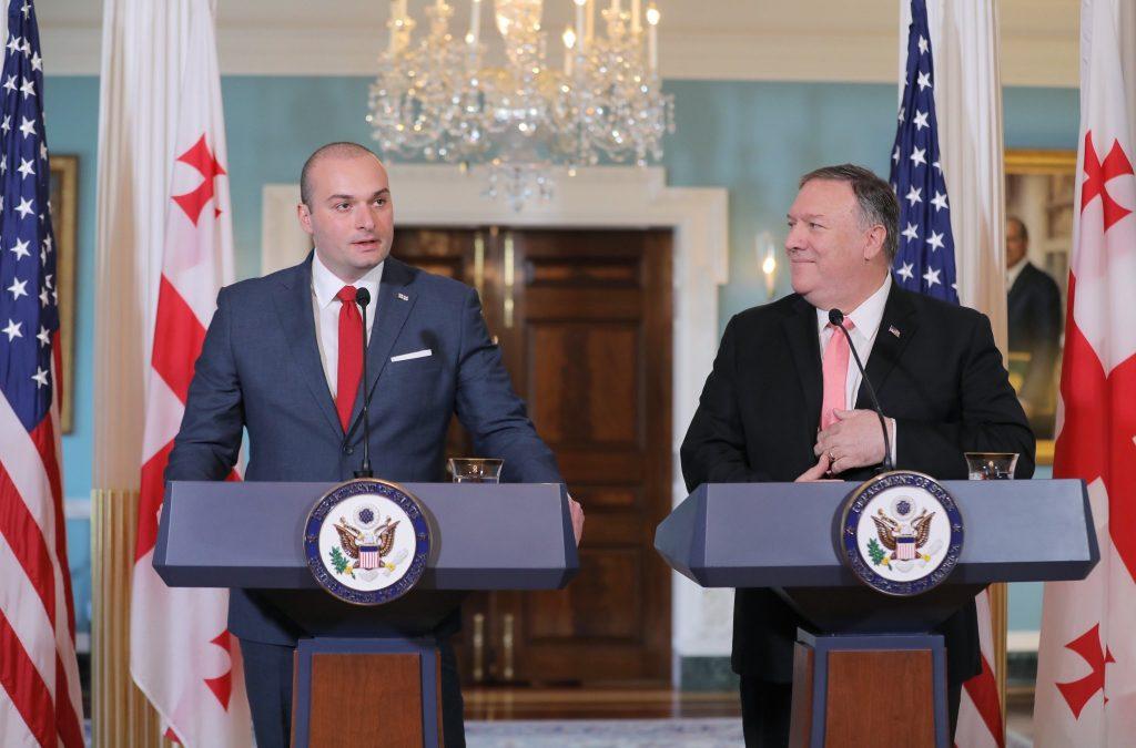Майк Помпео - От имени президента Трампа и всего правительства США заявляю, что Грузия не лишится поддержки США на пути вступления в НАТО