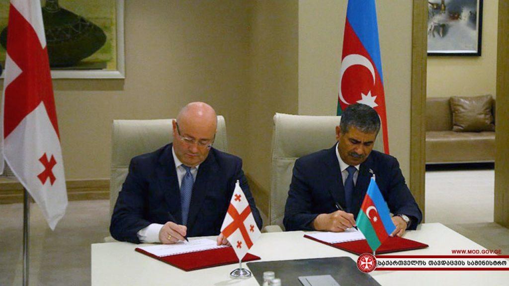 Между Грузией и Азербайджаном подписан двусторонний план сотрудничества в сфере обороны