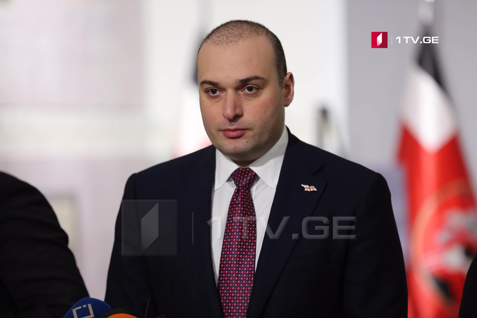 Mamuka Bakhtadze: We will sign very important documents with US in the nearest future