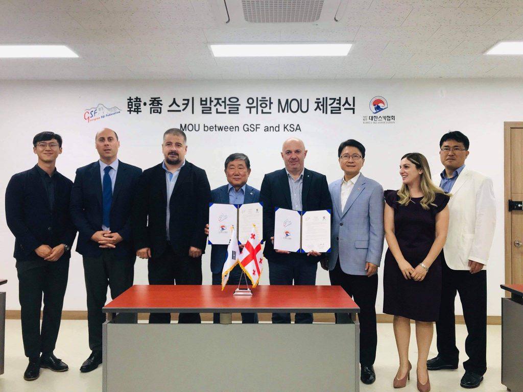 მთის კურორტების განვითარების კომპანია კორეის რესპუბლიკას საქართველოს სამთო-სათხილამურო კურორტების პოტენციალს აცნობს