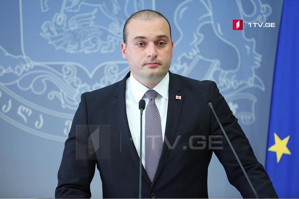 Мамука Бахтадзе - У грузинского общества не должно быть вопросительных знаков о том, что кого-то могут покрывать, этого так не будет