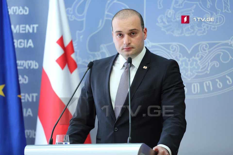 Мамука Бахтадзе - Я полностью разделяю справедливый протест грузинского общества и призываю организаторов немедленно сделать объяснения
