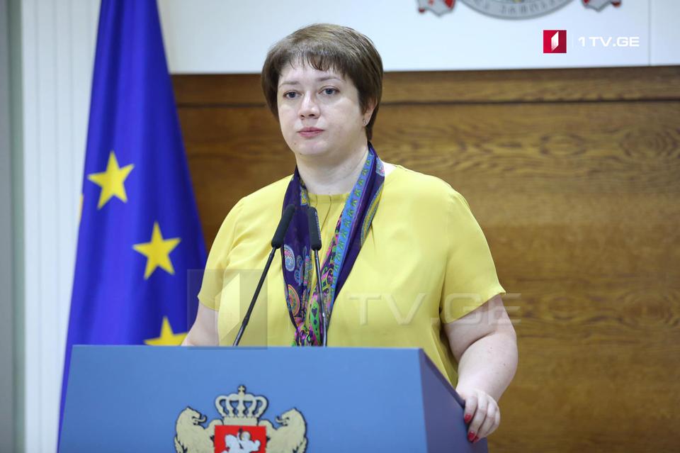 მაია ცქიტიშვილი - ჩვენ ვხსნით შესაძლებლობას საქართველოს ყველა მოქალაქისთვის, რომ თავისი წარმომადგენელი იპოვოს პარლამენტში