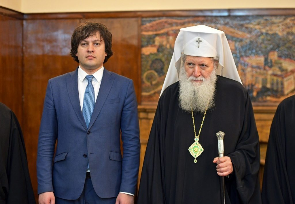 Bulgarian Orthodox Church to put Georgia on list of places to visit