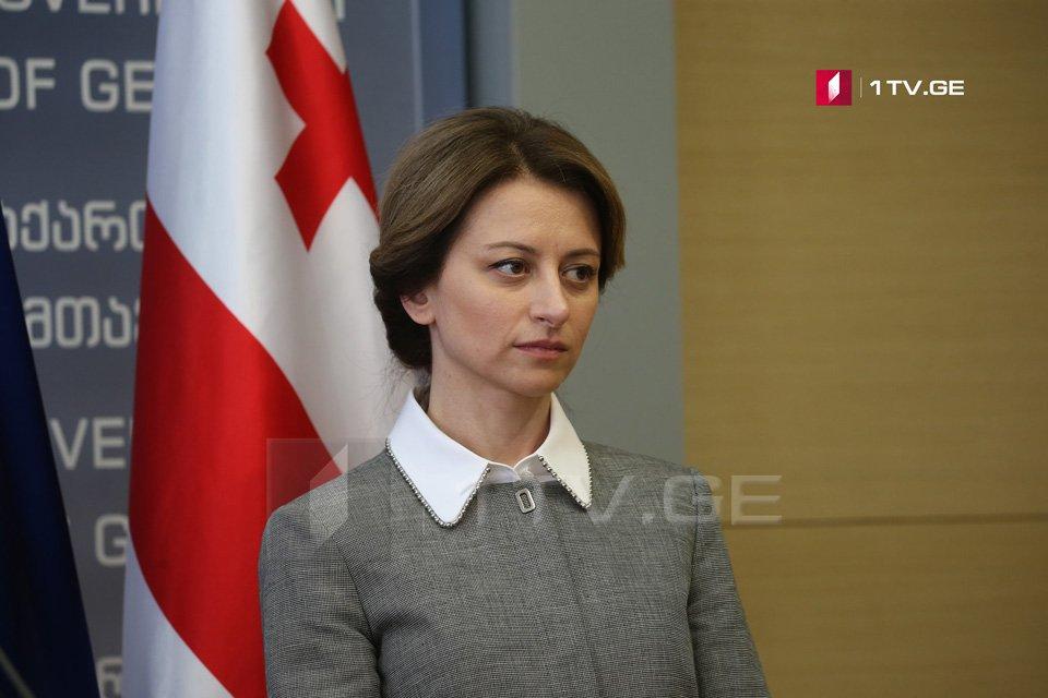 Səhiyyə naziri vəzifəsinə Ekaterine Tikaradze təyin edildi