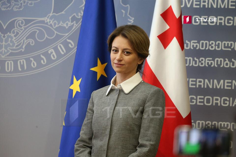 Екатерина Тикарадзе - Мы едины в команде и у нас нет вопросов к Георгию Гахария