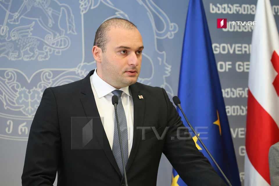 Мамука Бахтадзе - На покупку и строительство квартир для беженцев в 2019-2020 годах выделено более 350 млн лари