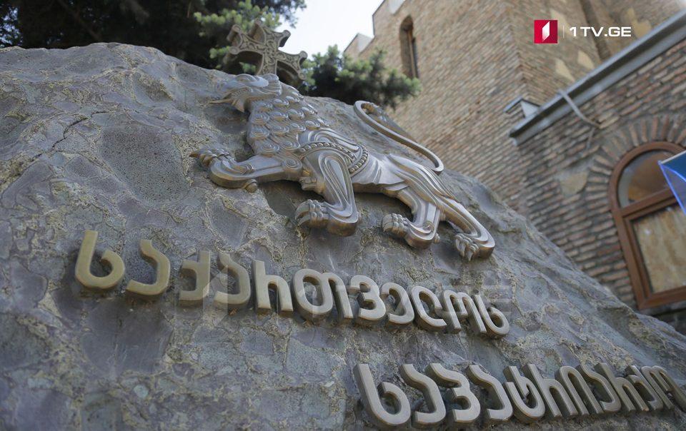 საქართველოს საპატრიარქოს დელეგაცია იერუსალიმის პატრიარქის ორგანიზებულ ეკლესიათა მეთაურების შეკრებას არ დაესწრება