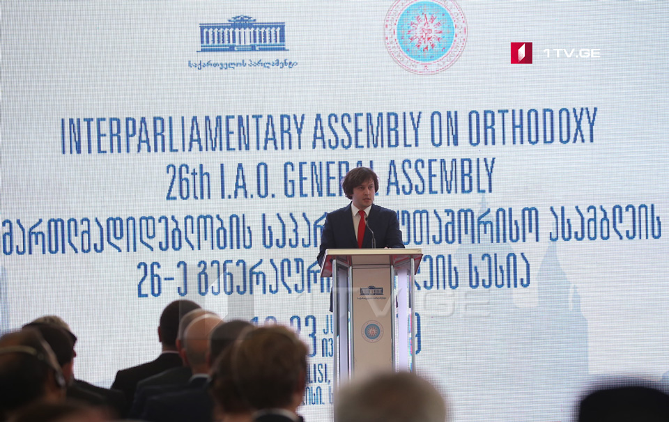 Ираклий Кобахидзе – Печально, что самая болезненная проблема нашей страны является результатом деятельности политического руководства православного государства