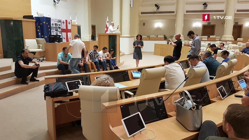 """National Movement"" members blocked Session Hall of the Parliament"