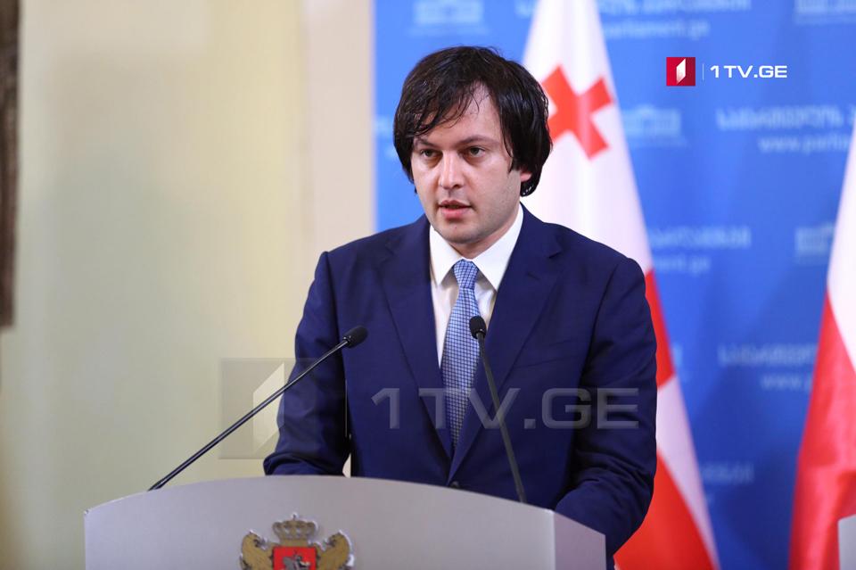 İrakli Kobaxidze - işğalçı ölkənin rəsmi nümayəndəsi Gürcüstan Parlamentinin sədri skamyasında otururdu, bu da çox ağır mənzərə idi