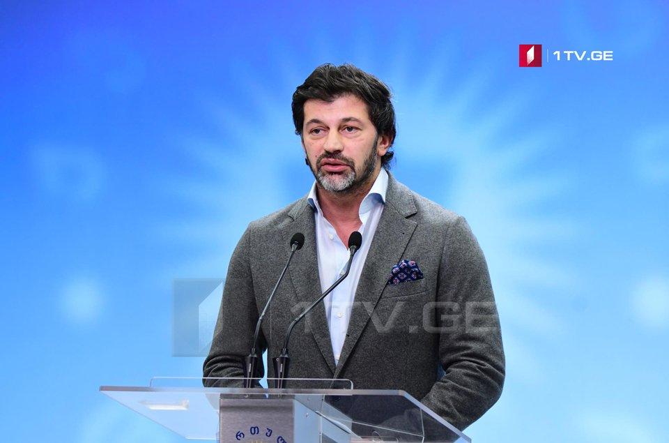Каха Каладзе - Российская делегация покинет Грузию, конференция в таком виде не может и не будет продолжена