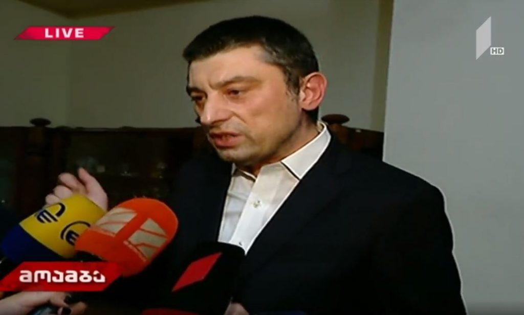 Георгий Гахария - Как только понадобится, я тут же уйду в отставку