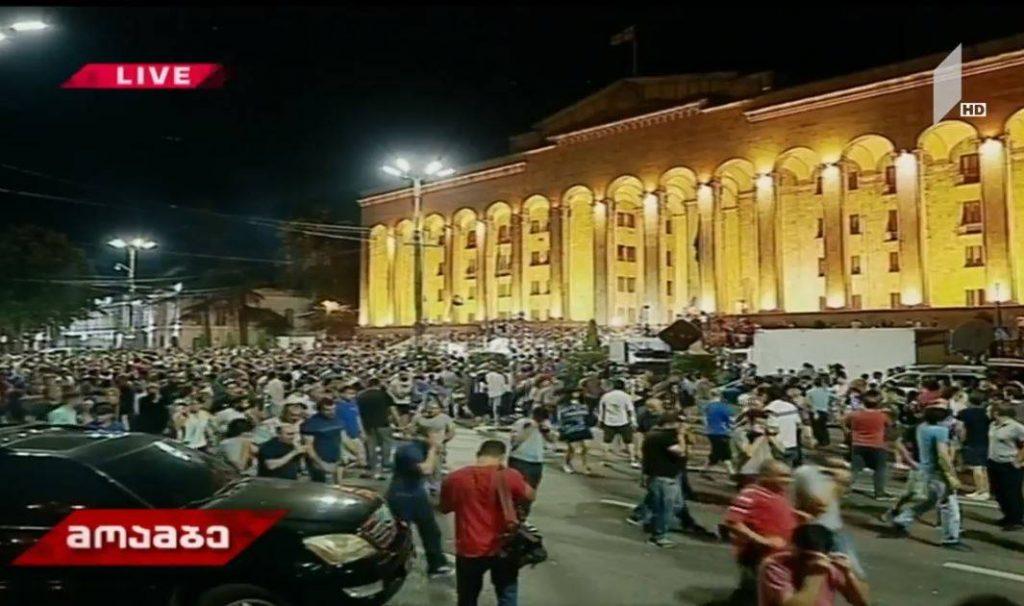 Возле здания парламента начали разгонять акцию
