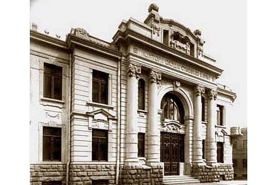პიკის საათი - რადიოგიდი - ეროვნული ბიბლიოთეკის III კორპუსი