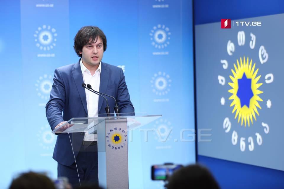İrakli Kobaxidze Gürcüstan parlamentinin sədri vəzifəsindən istefa etdi