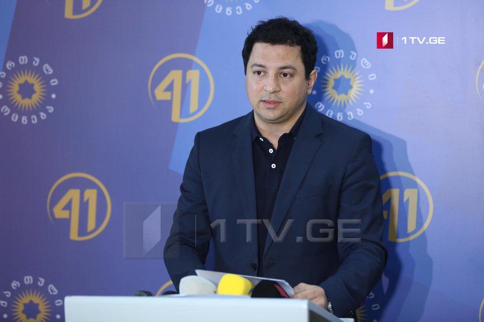 Арчил Талаквадзе - Ираклий Кобахидзе был хорошим председателем парламента, который взял на себя ответственность всей парламентской команды