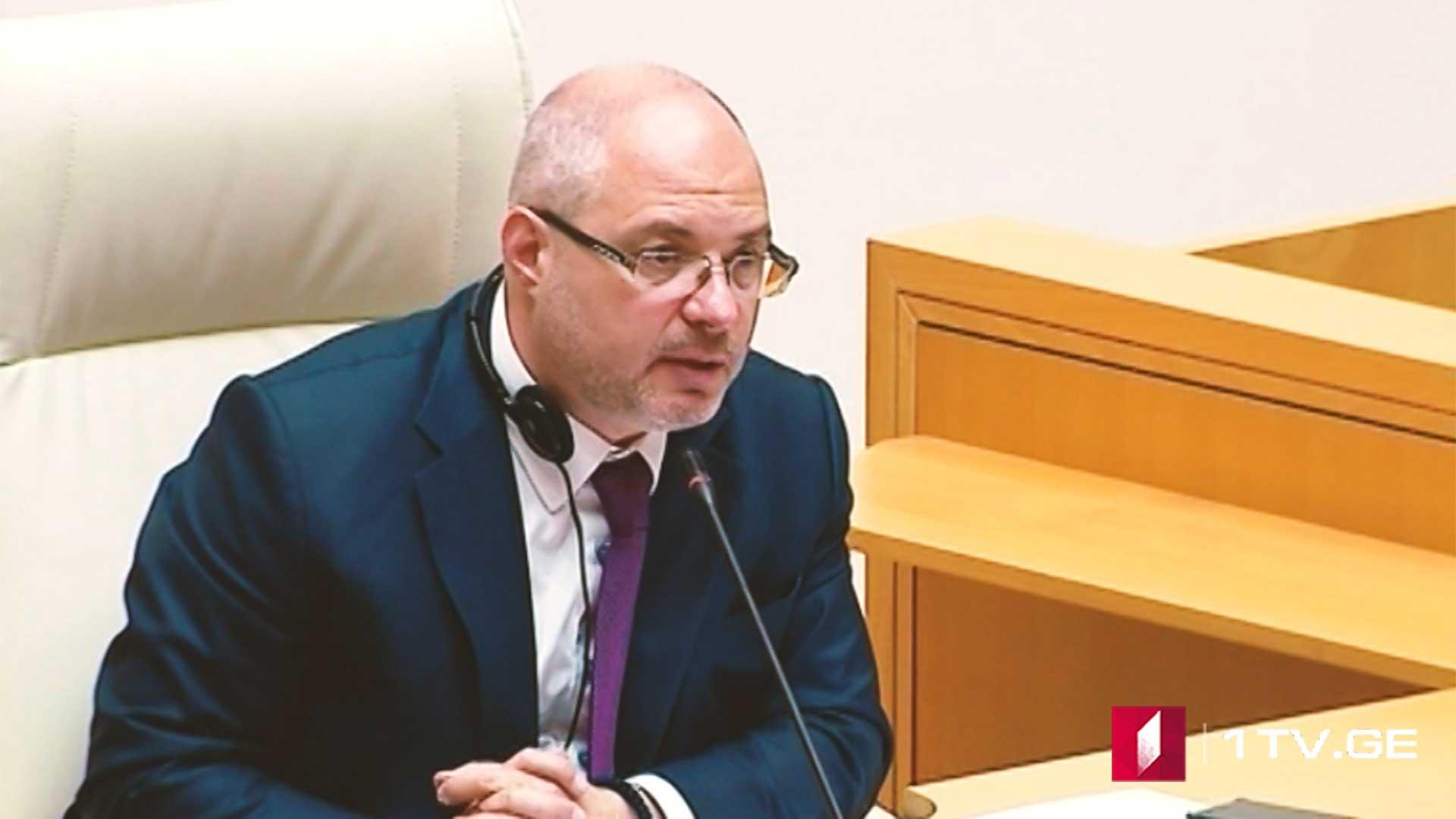 """""""რუსული რულეტკა"""" საქართველოში"""