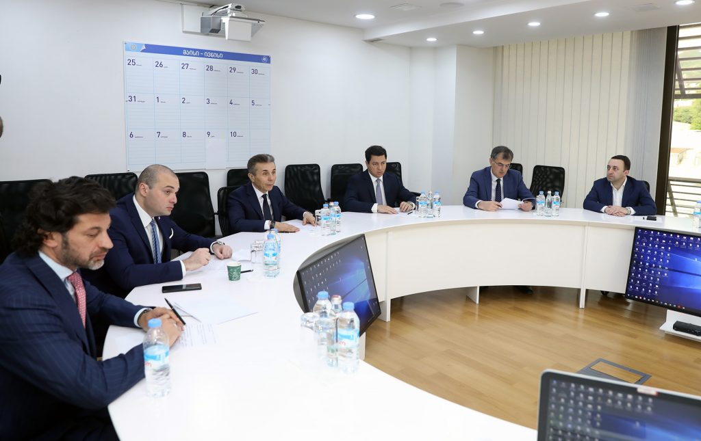 В офисе «Грузинской мечты» проходит заседание политсовета